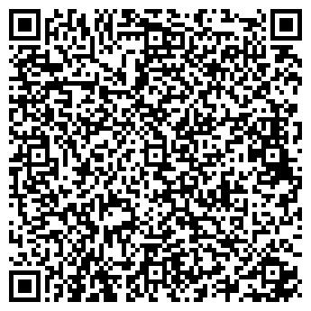 QR-код с контактной информацией организации ООО ВИДСТРОЙСЕРВИС