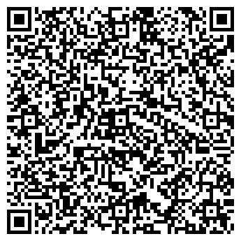 QR-код с контактной информацией организации ООО ДЕКОР-СТУДИЯ
