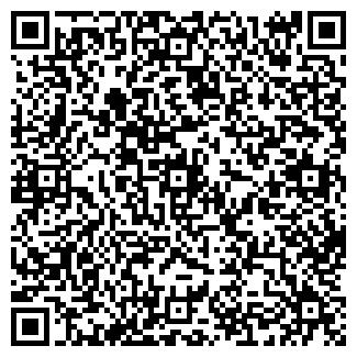QR-код с контактной информацией организации ООО ДОРАГРОСТРОЙ