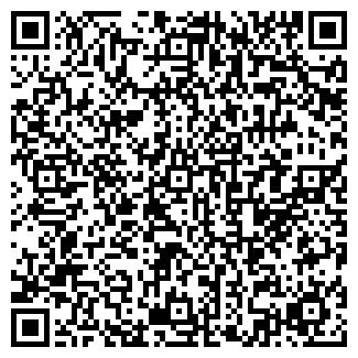 QR-код с контактной информацией организации ИГРУСТ, ООО