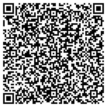QR-код с контактной информацией организации ООО ПАЛЛЕТ ТРАКС-ЯРОСЛАВЛЬ