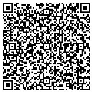 QR-код с контактной информацией организации ООО РАДОКОМ