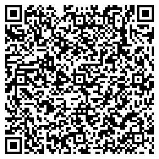 QR-код с контактной информацией организации ООО ЭСТЕТ-НЕФТО
