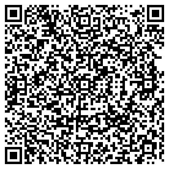 QR-код с контактной информацией организации ООО ЯРУНИВЕРСАЛТОРГ