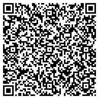 QR-код с контактной информацией организации ЗАО ЯРШИНТОРГ