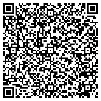 QR-код с контактной информацией организации ООО АВТОШИНА