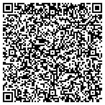 QR-код с контактной информацией организации ВЕРХНЕВОЛЖСТРОЙИЗЫСКАНИЕ БАЗА МЕХАНИЗАЦИИ