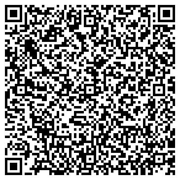 QR-код с контактной информацией организации ДЗЕРЖИНСКИЙ РАЙОН БАЗА ДЭУ