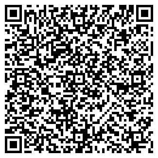 QR-код с контактной информацией организации ПАРАФИН