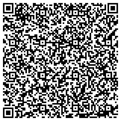 QR-код с контактной информацией организации СОЮЗКНИГА ГОСУДАРСТВЕННОЕ ОБЪЕДИНЕНИЕ КНИЖНО-ЭКСПЕДИЦИОННАЯ БАЗА