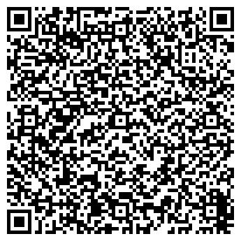 QR-код с контактной информацией организации ЯРСПЕЦКОМПЛЕКТ
