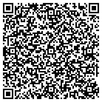QR-код с контактной информацией организации ЖАМБЫЛГИПС АО