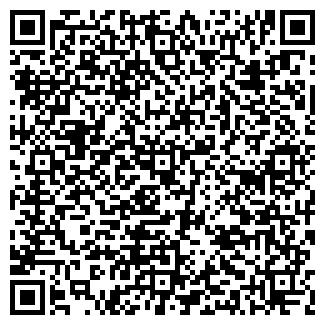 QR-код с контактной информацией организации № 3 АТП