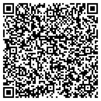 QR-код с контактной информацией организации №2 АВТОБАЗА