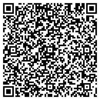 QR-код с контактной информацией организации САТРЕН