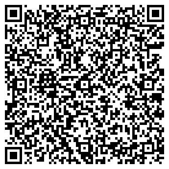 QR-код с контактной информацией организации СТАР ТРЕЙДИНГ