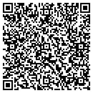 QR-код с контактной информацией организации ЯРТРАНСКОМ