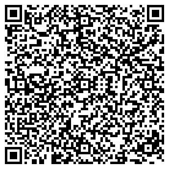 QR-код с контактной информацией организации Городская слажба такси 444444
