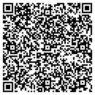 QR-код с контактной информацией организации АЛЛО