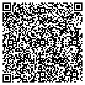 QR-код с контактной информацией организации Легковые такси: