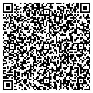 QR-код с контактной информацией организации МЕЖАВТОТРАНС