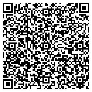 QR-код с контактной информацией организации ТАКСИ-АВТО