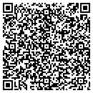 QR-код с контактной информацией организации ФГУК ТРОЙКА
