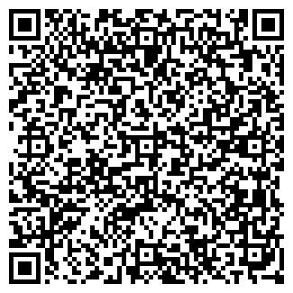 QR-код с контактной информацией организации ФГУК ЯРОСЛАВИЯ