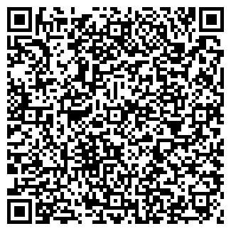 QR-код с контактной информацией организации 76 РЕГИОН