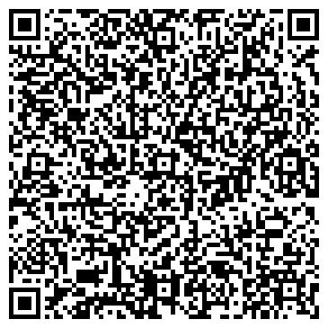 QR-код с контактной информацией организации ДИСТАНЦИЯ ПУТЕЙ СТАНЦИИ ЯРОСЛАВЛЬ-ГЛАВНЫЙ ГП
