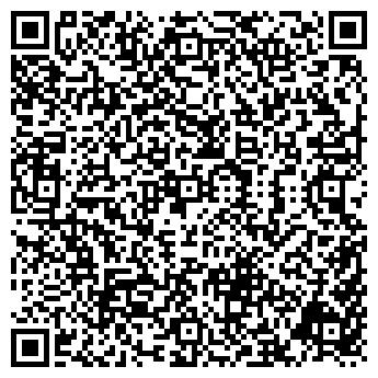 QR-код с контактной информацией организации ООО СЕАЛ-ТРАНС