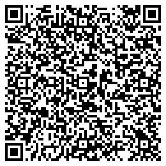 QR-код с контактной информацией организации ЗАО СТАРЫЙ ГАРАЖ