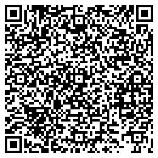 QR-код с контактной информацией организации ООО ТРОДОС