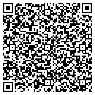 QR-код с контактной информацией организации ЭКСПЕДИТОР