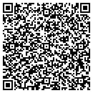QR-код с контактной информацией организации ООО ЭВМ
