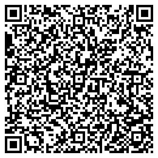 QR-код с контактной информацией организации ООО АВТО НТИО