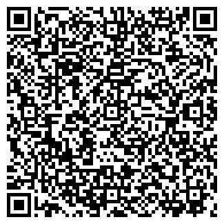 QR-код с контактной информацией организации АТП ФИЛИАЛ