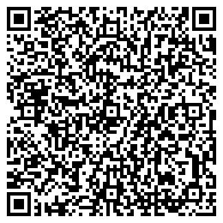 QR-код с контактной информацией организации РИКУТ