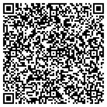 QR-код с контактной информацией организации ООО СЕАЛ-ЛОГИСТИК