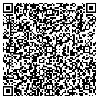 QR-код с контактной информацией организации ЦЕНТРМЕЖАВТОТРАНС