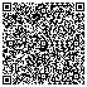 QR-код с контактной информацией организации КАРАТ-В ТОО