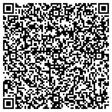 """QR-код с контактной информацией организации ООО Группа компаний """"Деловые Линии"""""""