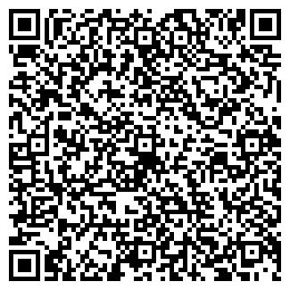 QR-код с контактной информацией организации САНОЛ