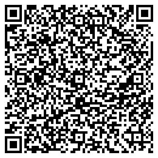 QR-код с контактной информацией организации АВТОСИГНАЛИЗАЦИИ ДИСА