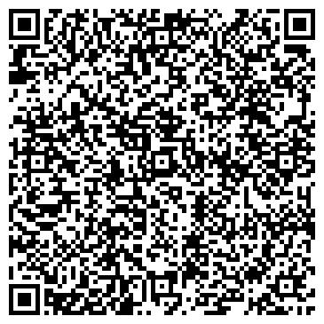 QR-код с контактной информацией организации ООО Ваша Кровля