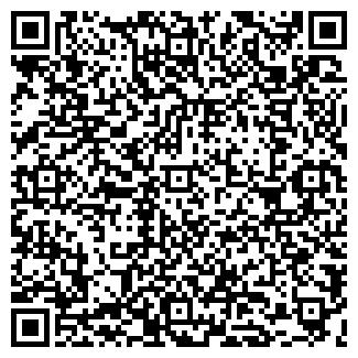 QR-код с контактной информацией организации СПЕКТР-ТВ