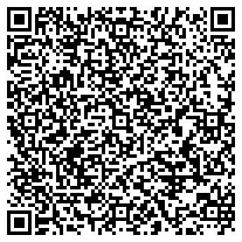 QR-код с контактной информацией организации ПОДАТИ ИЗДАТЕЛЬСТВО