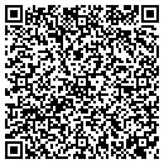 QR-код с контактной информацией организации РИКО АДН