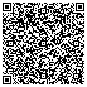 QR-код с контактной информацией организации ПОДАТИ КОНЦЕРН