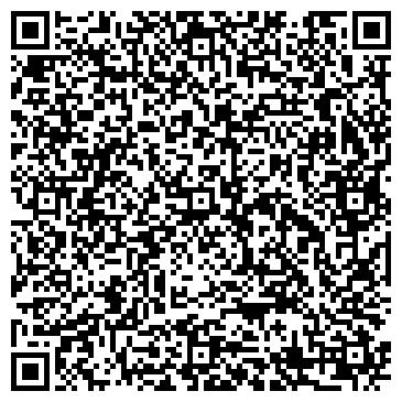 QR-код с контактной информацией организации Ресторан «Персона»